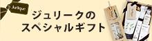 繧ク繝・繝ェ繝シ繧ッ縺ョ繧ケ繝壹す繝」繝ォ繧ョ繝輔ヨ