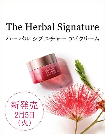 herbalsignature