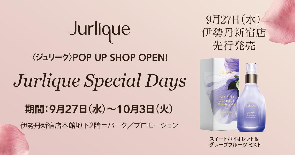 Jurlique Special Days