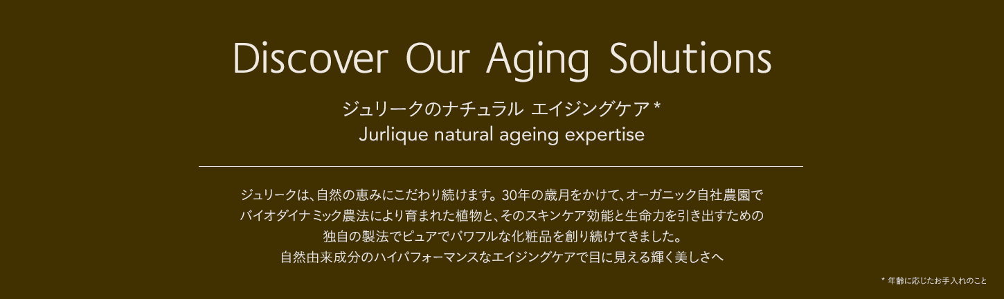 Discover Our Aging Solutions
